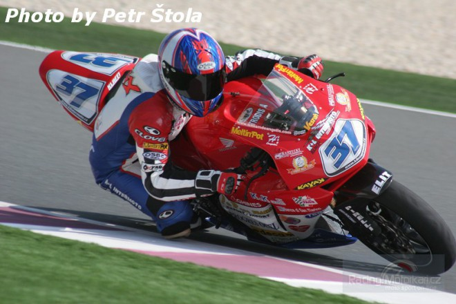 World Supersport 2007